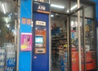 ตู้เติมเงินหยอดเหรียญ