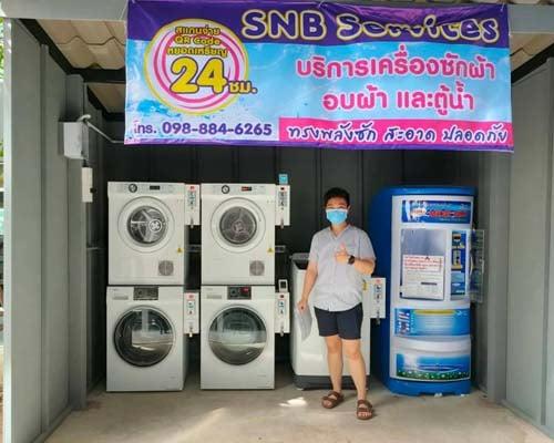 เครื่องซักผ้าหยอดเหรียญ QR Code
